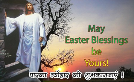 Easter_Wishes